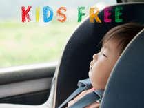 【素泊まり】 ■Wi-Fi完備■ 駐車場無料♪小学生以下は宿泊代無料♪♪のイメージ画像