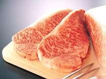 【ご当地福島牛】ちょっと贅沢に熱々まろやかステーキ付ガッツリプラン♪キャーヾ(o≧∀≦o)ノ゛