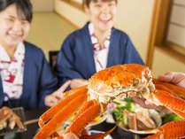 【ずわい蟹まるごと1杯】ひとりに1杯タップリ味わえる♪せっかくの旅行ならちょっと贅沢に♪のイメージ画像