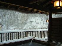 老神温泉 もうひとつのふる里 山口屋の施設写真1