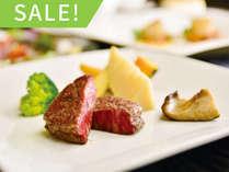 【じゃらん初夏SALE】えらべるお土産付!フランス料理「黒毛和牛コース」最上階レストランで・・・のイメージ画像