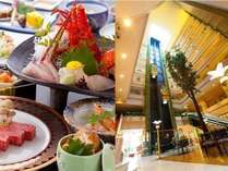 ホテル桜の施設写真1