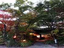 奥阿蘇の宿 やまなみの写真