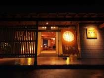 瀬見温泉 ゆめみの宿 観松館の写真