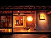 山形の旬を里山会席で味わう 瀬見温泉 ゆめみの宿 観松館の写真
