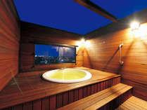 白子ニューシーサイドホテルの施設写真1