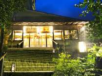湯の山温泉 旅館寿亭の写真