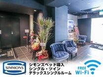 ホテルリブマックス横浜関内駅前の施設写真1