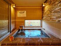 スーパーホテル滋賀・草津国道1号沿 天然温泉 あおばなの湯の施設写真1