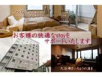 ターミナルホテル東予の施設写真1