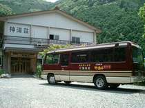 上湯温泉 神湯荘の写真