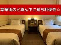 静岡タウンホテル の施設写真1