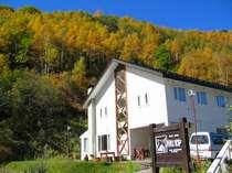 信州木曽駒高原 ゲストハウス ヒルトップの写真