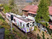 湯野上温泉 まごころの宿 美加登屋の施設写真1