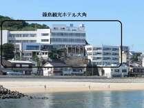 篠島観光ホテル大角の写真