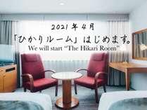 JR九州ステーションホテル小倉の施設写真1