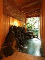 ひとえにここゆいづ  ねの湯 対山荘の施設写真1