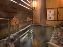 自家源泉かけ流しの天然温泉ビジネスホテル 湯村ホテルB&Bの施設写真1