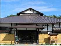 京都和束荘の写真