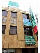 ビジネスホテル雷鳥の写真