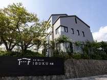 宮島離れの宿 IBUKU本館【木の香り溢れる大人の上質空間】の写真