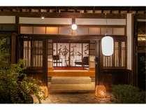飯塚邸の写真
