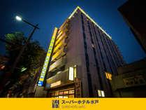 スーパーホテル水戸 天然温泉 梅里の湯の写真