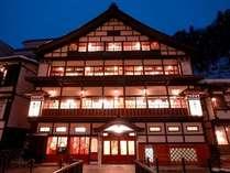 銀山温泉 古勢起屋別館 の写真