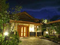 湯宿 季の庭(ときのにわ)の写真