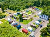 四季の郷の施設写真1