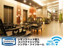 ホテルリブマックス横浜元町駅前の施設写真1