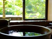 湧泉の宿 藻乃花の施設写真1