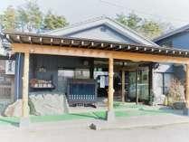 旅館岩沢荘の施設写真1