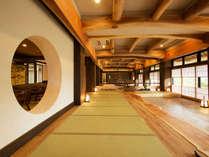 強羅花扇 円かの杜の施設写真1