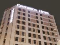 センチュリオンホテル池袋の施設写真1