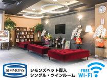 ホテルリブマックス岐阜駅前の施設写真1