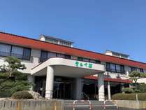 三瓶温泉 国民宿舎さんべ荘の写真