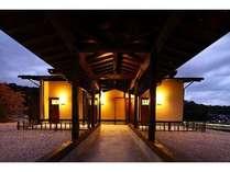 日本三美人の湯 湯元 湯の川の施設写真1