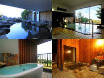 いわない高原ホテル 海の幸と源泉掛流し温泉やすらぎと癒しの宿の施設写真1