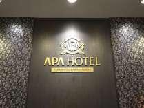 アパホテル<高松瓦町>の施設写真1