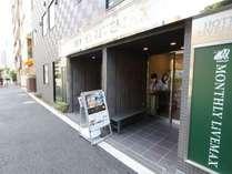 ホテルリブマックス新宿EAST アクセス