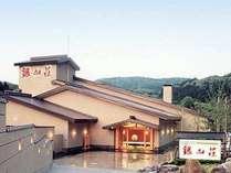 銀山温泉 仙峡の宿 銀山荘の写真