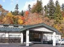 羽州路の宿 あいのりの写真