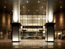 富山エクセルホテル東急の施設写真1