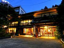 和味の宿 いわみ亭の施設写真1