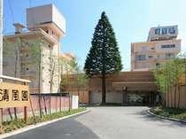 ホテル清風園の写真