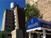 ホテルアルスタインの写真