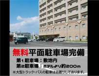 ホテルシーラックパル仙台の施設写真1