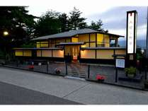 朱鷺伝説と露天風呂の宿きらくの施設写真1