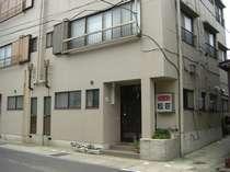 民宿 松荘の写真